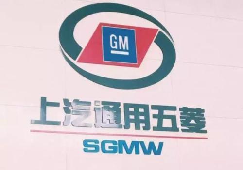 淮北市五菱汽车公司招聘